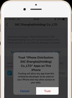 دانلود الوپیک برای اپل