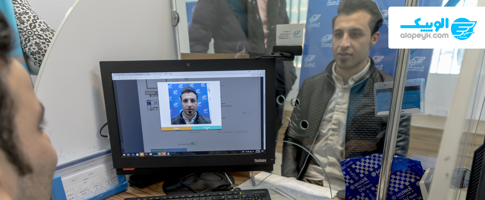 چرا الوپیک امن ترین پیک ایران است