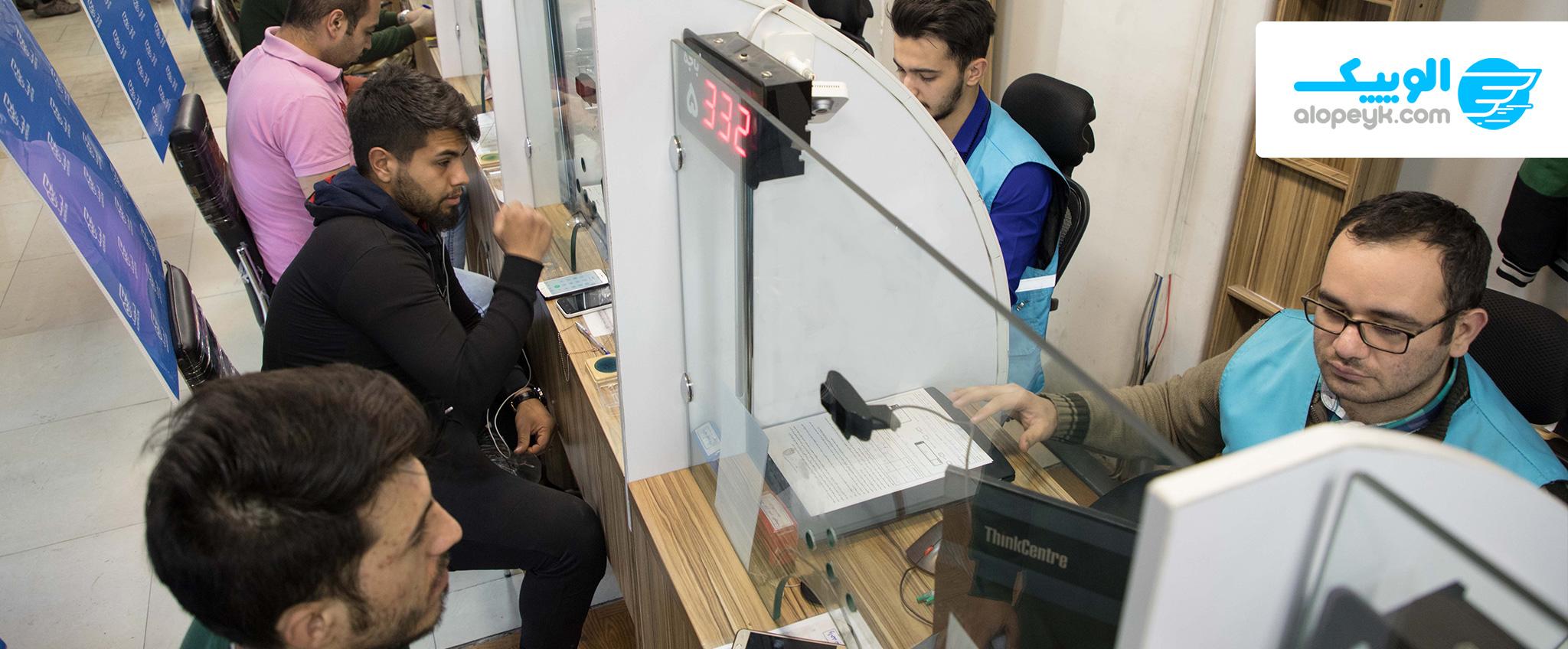سفیران الوپیک در حال صبت نام در دفتر ثبت نام الوپیک