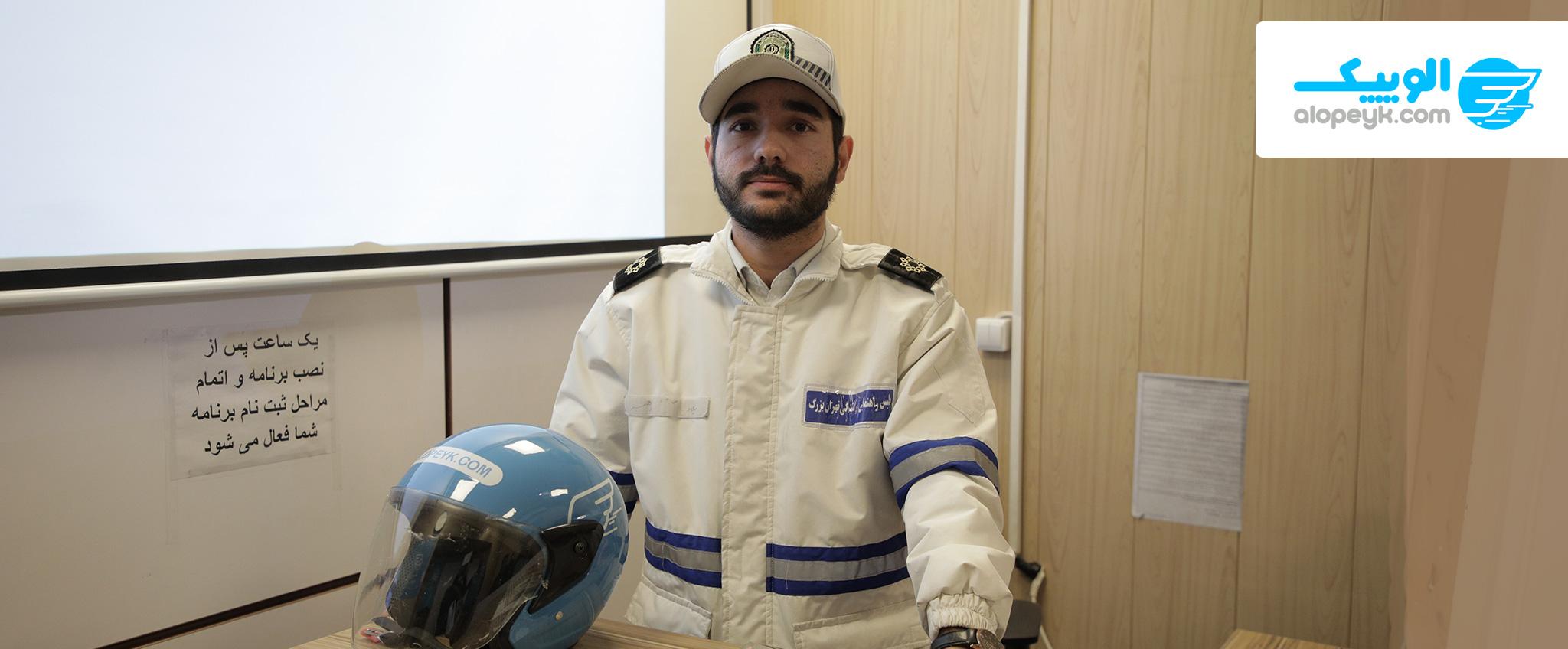 کلاس قوانین راهنمای و رانندگی و ترافیکی برای سفیران الوپیک
